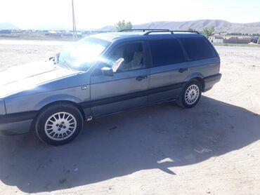 Volkswagen Passat CC 1.8 л. 1991