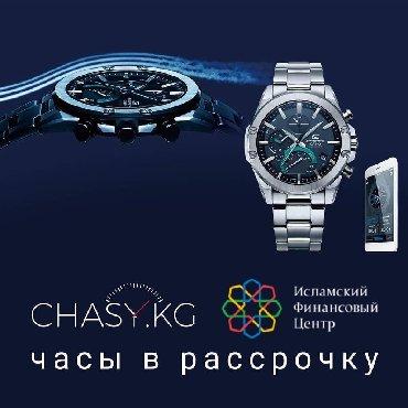 chasy naviforce nf9056m в Кыргызстан: Бирюзовые Мужские Наручные часы Casio