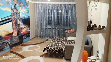 Продается квартира:Хрущевка, Восток 5, 2 комнаты, 41 кв. м