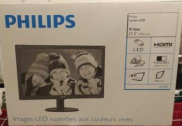 Philips genie - Azerbejdžan: Monitor Philips 22inch 223V5 Monitor Philips 22inch 223V5  HD  HDMI Le