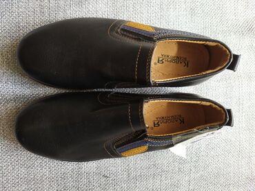 Туфли на мальчика новые черный прессованная кожа размер 29