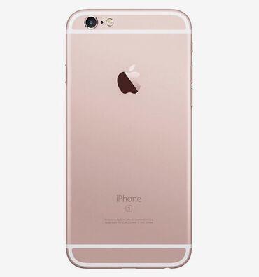 золотое платье в пол в Кыргызстан: Б/У iPhone 6s 16 ГБ Золотой