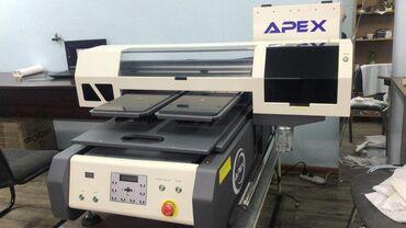 сколько стоит сип панель в бишкеке в Кыргызстан: Продаю компьютерную принтерную печать шелкография!!!!заказывали для