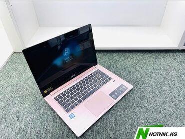 сканер баркода в Кыргызстан: Ультрабук Acer-модель-Swift 3 SFF-процессор-core