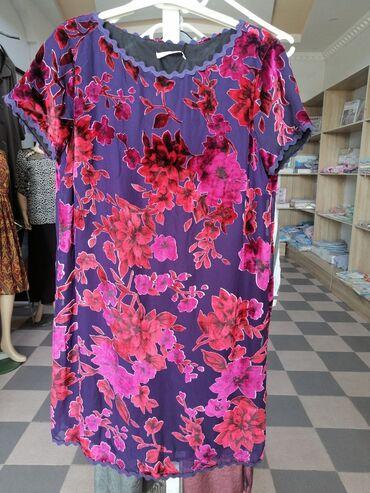 Женская одежда в Джалал-Абад: Туника. Производство Турция.раз: S,M