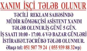 Bakı şəhərində reklam payıayan və reklam meneceri xanım işçilər tələb olunur part