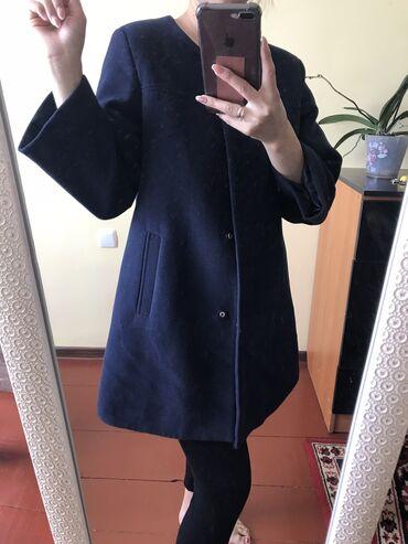 Личные вещи - Каракол: Темно синее осеннее Весенняя пальто,рукава три четвертьочень