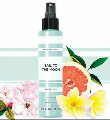 Освежающий спрей для тела Устойчивость парфюма 147 мл 1100 сом