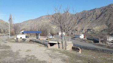 АЗС.7 сотых в Бишкек