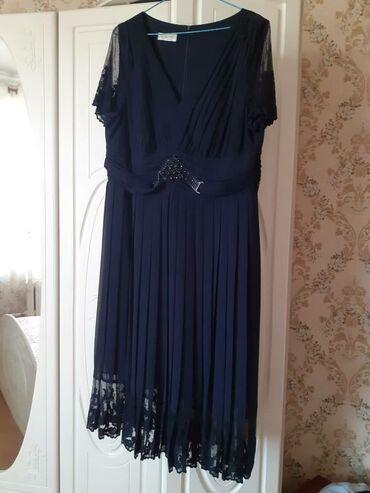 Личные вещи - Дмитриевка: Продаю почти новое платье! Один раз одела,реальным клиентам уступлю