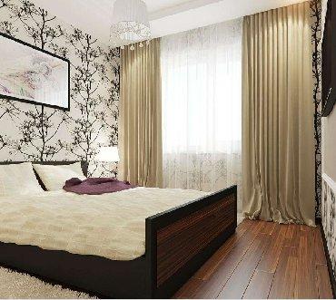 Гостиница посуточно элитка 7 микрорайон час ночь сутки аренда по часов
