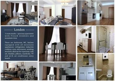 Сдается квартира: 1 комната, 62 кв. м., Бишкек в Бишкек
