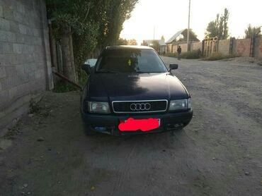 Audi - Кыргызстан: Audi 80 2 л. 1992