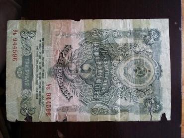Sovet və xarici pullar