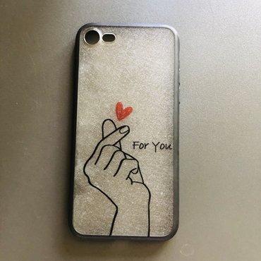 батарейка-на-айфон-7 в Кыргызстан: Чехол на Iphone 7(k-pop)