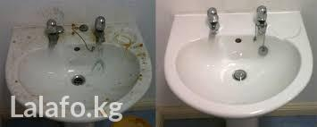 Уборка! Уборка! Уборка! все виды чистки домов,особняков,квартир,и тд.  в Бишкек - фото 3