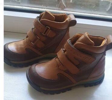 Продаю детские кожаные ботинки. Без меха. Дэми. На позднюю осень и ран