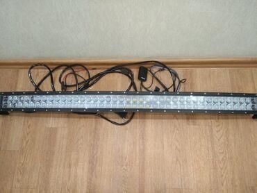 пульт для автомобиля в Кыргызстан: Продаю Led балку для автомобиля,107 см, двухрядная, 80 светодиодов,с