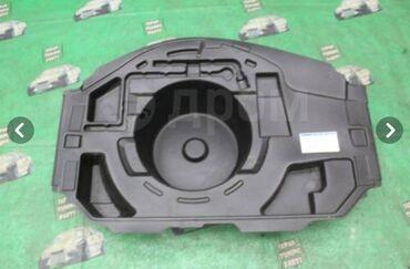47 объявлений: Продаю пластик в багажник для инструментов от Тойота алтезза