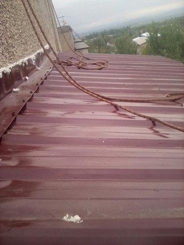 Ремонт балконных крыш кочественно и прочно в Бишкек