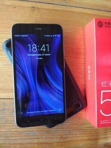 xiaomi himo z16 в Кыргызстан: Б/у Xiaomi Redmi 5A 32 ГБ Серый
