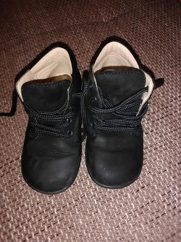 Dečije Cipele i Čizme - Ruma: Kožne cipelice za dečaka marke Elefanten broj 20,očuvane, dužina