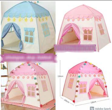 Игрушки - Лебединовка: Палатки в наличии!