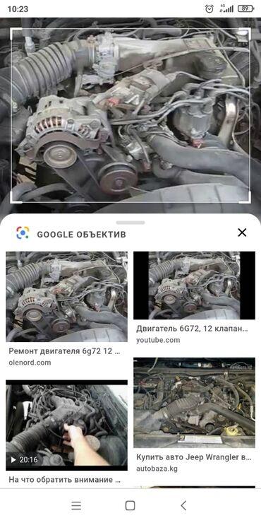 Продаю двигатель 6g72