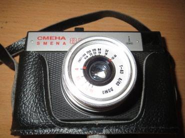 Фотоаппарат смена 8 М в Бишкек