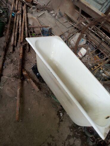 ванна цена ош в Кыргызстан: Продаю ванну 2 чугунные ванны одна металлическая