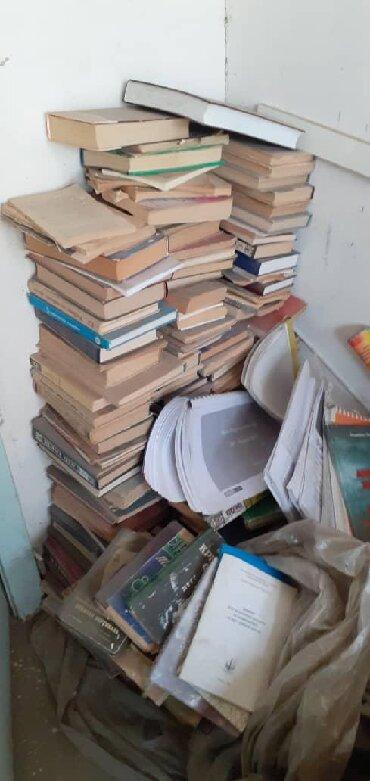 гиря чугунная 20 кг в Кыргызстан: Вывоз макулатура, металл Вывоз не менее 70 кг Картон  Макулатура  Мета