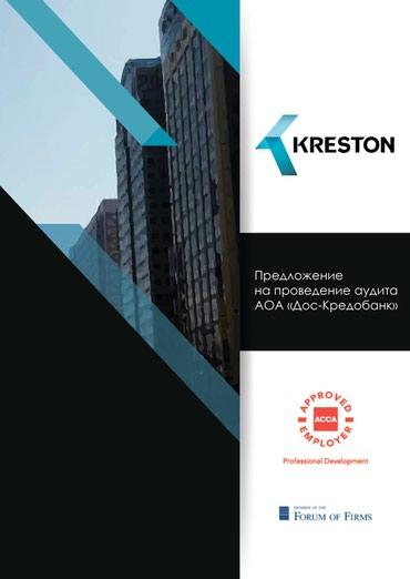 Услуги графического дизайна, создание в Бишкек