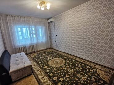 Apartment for sale: 2 bedroom, 52 sq. m