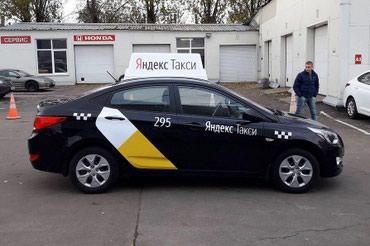 Сдаю в аренду брендированное авто со статусом корона в Бишкек