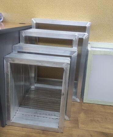 шелкография бишкек in Кыргызстан | БАШКА АДИСТИКТЕР: Алюминиевые рамки для шелкографии, заводские. Размеры:- 45×55см - 800