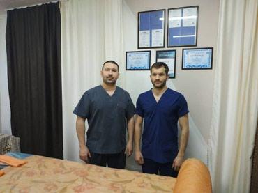 Лечебный массаж (медицинский массаж) в Бишкек