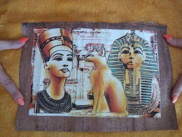 Slike na papirusu iz Egipta 30x22cm 20e, dve za 35e