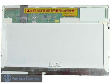 Продаю экран HP pavilion dv6000 Размер 15,4