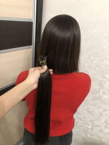 где взять деньги срочно бишкек в Кыргызстан: Чач сатып алам! Куплю волосы! У нас самая дорогая цена! Стрижка в пода