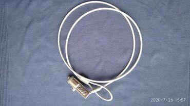 Кодовый замок для ноутбукаНа металлическом тросеДлина 105смИспользовал