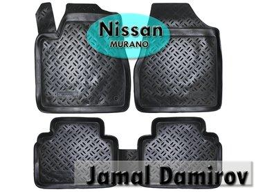 Bakı şəhərində Nissan Murano üçün poliuretan ayaqaltılar. Полиуретановые коврики