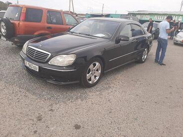 sapogi zimnie speci all class jeva в Кыргызстан: Mercedes-Benz S-Class 4.3 л. 2000
