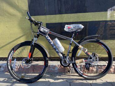 Продаются фирменные велосипеды Galaxy у штуки, абсолютно новые!!!Рама