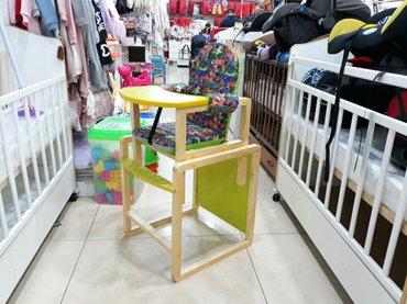 Детский стул для кормления трансформер. доставка по городу бесплатная в Бишкек