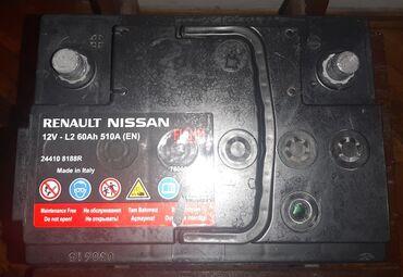 Na akumulator - Srbija: Na prodaju! Akumulator FIAMM 60Ah. 12V Startne snage 510A (EN) (Desni