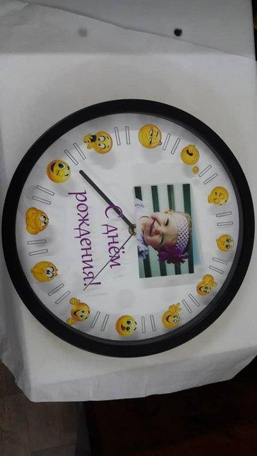 Настенные часы с очень интересным дизайном в Бишкек