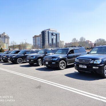 радионяня бишкек in Кыргызстан | ГРУЗОВЫЕ ПЕРЕВОЗКИ: Региональные перевозки, В аэропорт, По городу Легковое авто | 4 мест