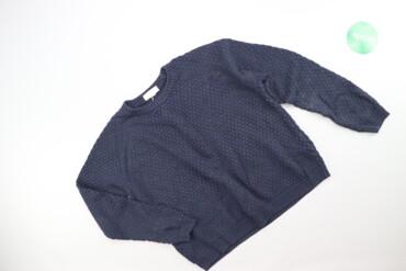 Жіночий светр однотонний Monki р. L    Довжина: 53 см Ширина плечей: 3