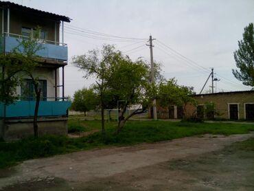 Недвижимость - Беловодское: Продается квартира: 3 комнаты, 63 кв. м