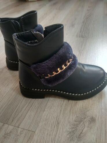 инверсионные ботинки бишкек in Кыргызстан   ГРУЗОВЫЕ ПЕРЕВОЗКИ: Продаю ботинки, новыйразмер не подошёл, 27 размер, возможно